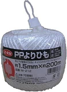 ユタカメイク PPよりひも ホワイト 1.5mm×200m M-212