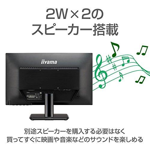 『iiyama モニター ディスプレイ XU2290HS-B2 (21.5インチ/フルHD/AH-IPS/HDMI,D-sub,DVI-D)』の11枚目の画像