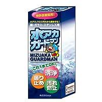 水垢除去+コーティング剤「水アカガードマン」(スポンジ付き) 100g