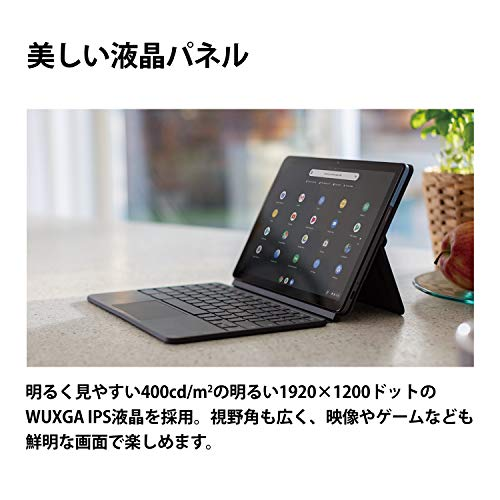 51JS+2ns3hL-Chromebookに「ゲームモード」が追加されるかもしれません