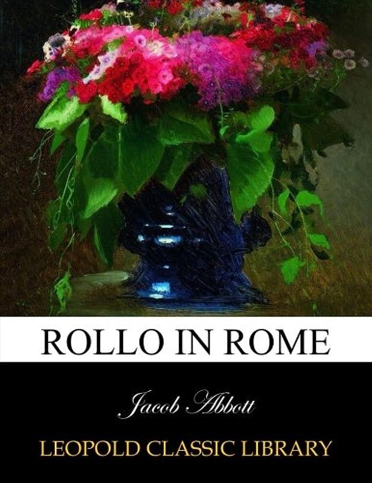 やろうキャラクター第五Rollo in Rome