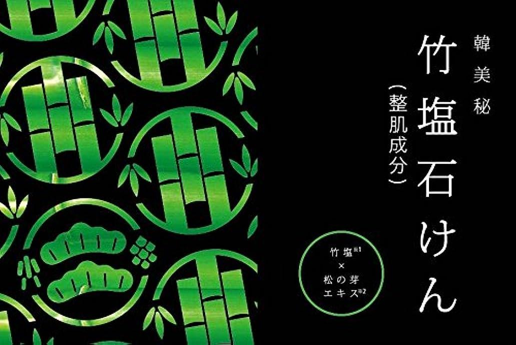 会議ボランティア分注するトイレタリージャパンインク 韓美秘 竹塩石けん 松の芽エキスプラス 100G
