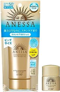 ANESSA(アネッサ) アネッサ パーフェクトUV スキンケアジェル a (パーフェクトUV スキンケアミルク特製サイズ12mL付) 90g+12mL 日焼け止め