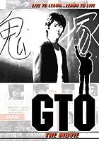 Gto: The Movie [DVD] [Import]