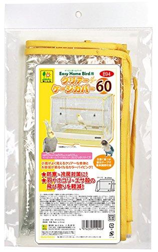 SANKO(三晃商会)『クリアーケージカバー60(B94)』