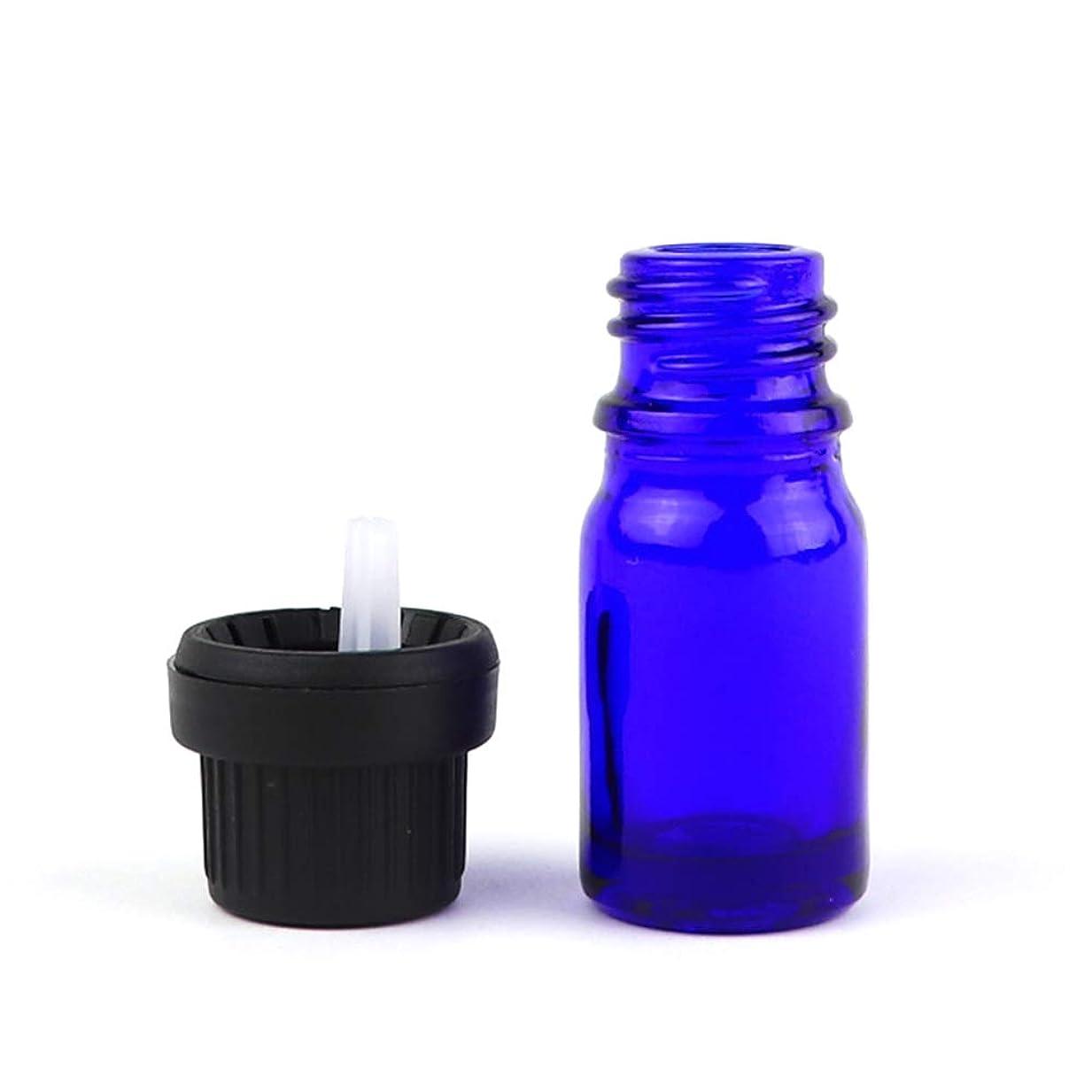 伝導丁寧移植遮光瓶 青色 5ml 21mm×50mm Φ10.5mm 1個入