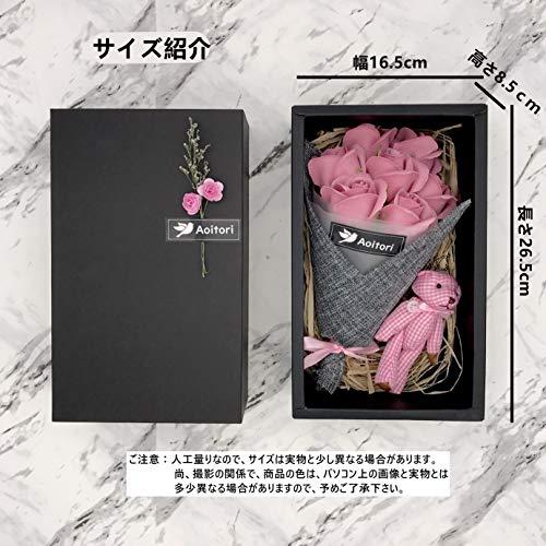 Aoitori ソープフラワー フラワーデコレーション (ピンクバラ)