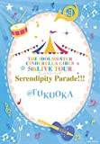 THE IDOLM@STER CINDERELLA GIRLS 5thLIVE TOUR Serendipity Parade @FUKUOKA Blu-ray