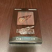 一番くじ FF D-5 ピンバッジ D賞