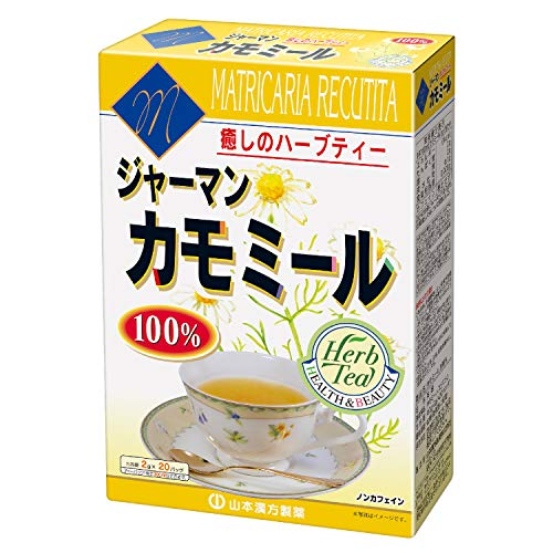 【Amazonベストセラー1位】 山本漢方製薬 カモミール100% 2g×20包