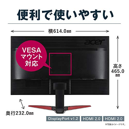 Acer『ゲーミングモニターSigmaLineKG1KG271Fbmiipx』