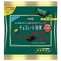 明治 チョコレート効果 カカオ72% 大袋 225g×1袋