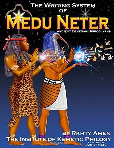 By Rkhty Amen - Writing System Of Medu Neter (2014-07-11) [Paperback]