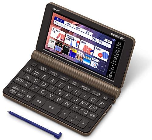 カシオ 電子辞書 ビジネスエクスワード XD-SX8500BN 200コンテンツ ライトブラウン
