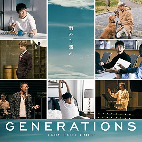 【Amazon.co.jp限定】雨のち晴れ(CD+DVD)(ビジュアルシート付き)