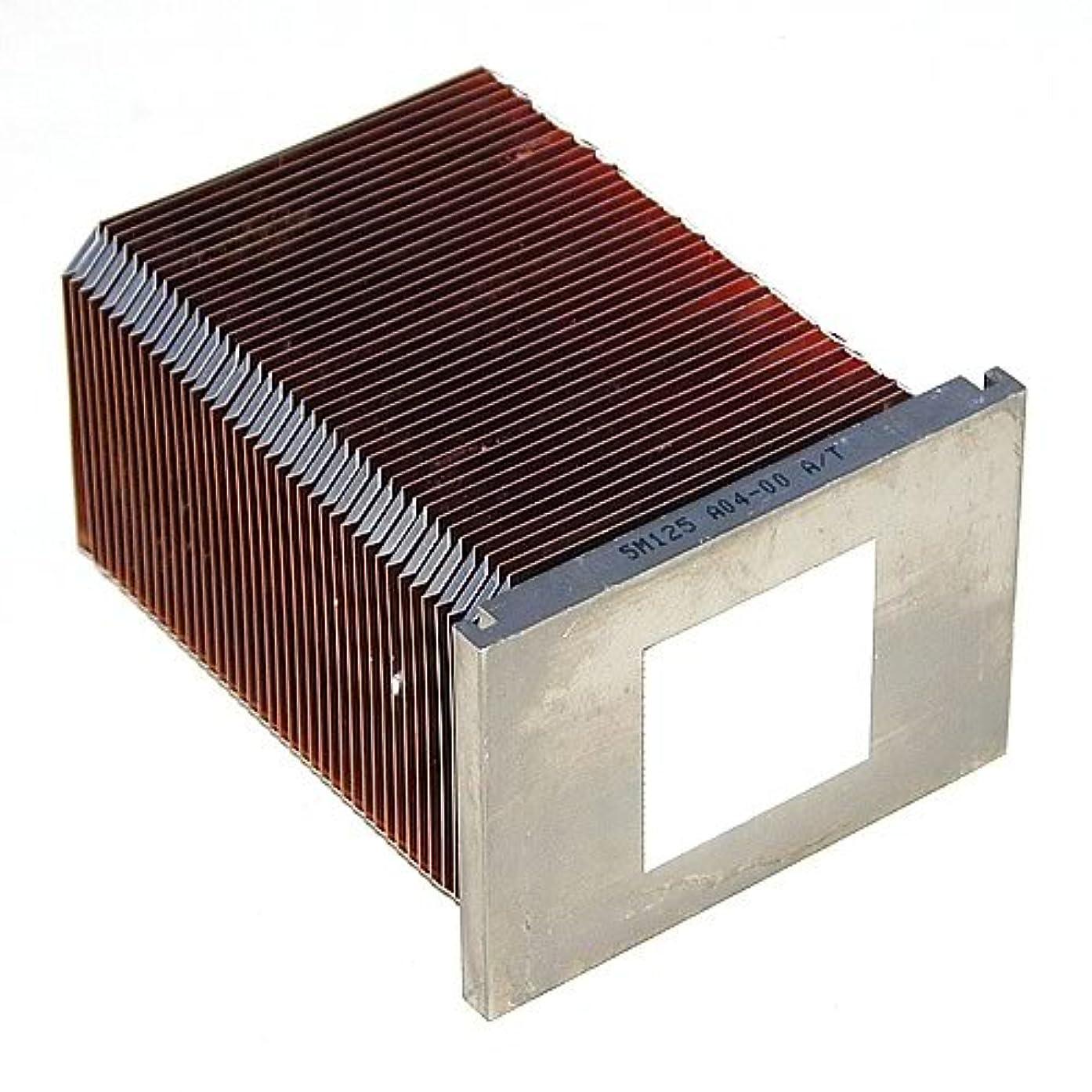 DELL - DELL 5M125 CPU HEATSINK