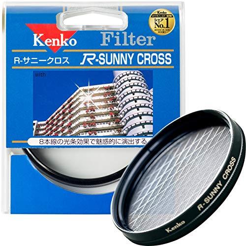 Kenko レンズフィルター R-サニークロス 77mm クロス効果用 377222