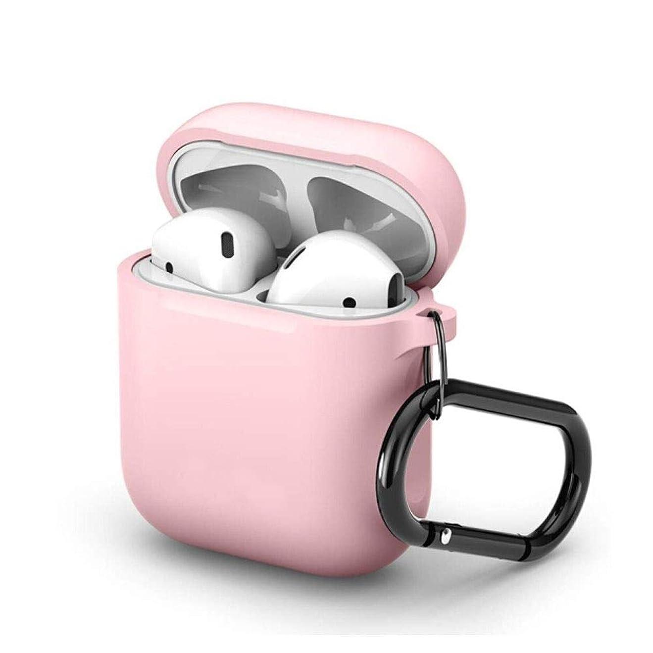 スクワイア喪医療のKYK ヘッドフォンカバー、紛失防止AirPods 1世代2世代保護カバー、保護ケースシェルワイヤレスBluetoothヘッドセット充電ボックス、ソフトシリコンスリーブ新しい保護カバー (Color : Pink)