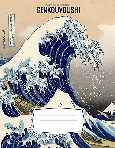Genkouyoushi: Quaderno Esercizi Di Scrittura Giapponese, 150 pagine