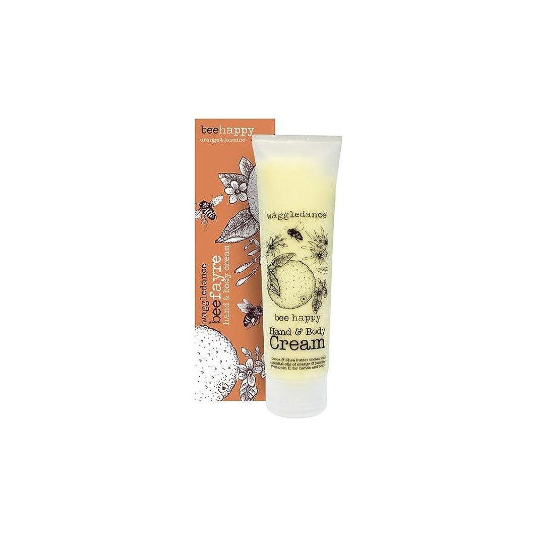 残酷なスパイ無心Beefayre Bee Happy Hand & Body Cream (100ml) Beefayre蜂幸せな手とボディクリーム( 100ミリリットル) [並行輸入品]