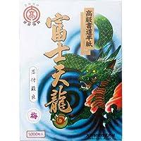 大高製紙 富士天龍 高級書道半紙(薄口) 梅 1000枚 HAN-FT50-1000P