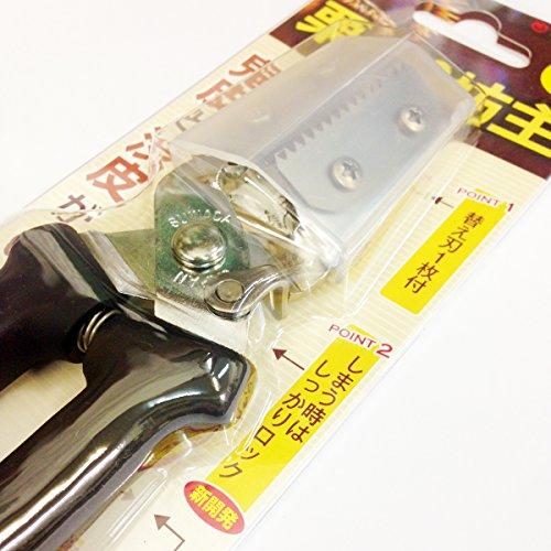 諏訪田製作所『新型栗くり坊主(11150)』