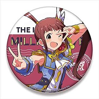 アイドルマスター ミリオンライブ! ビッグ缶バッジ 松田亜利沙 ルミエール・パピヨン