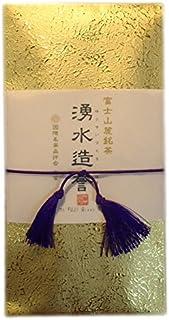 荒井園 煎茶 湧水造・誉 Sencha 50g