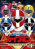 地球戦隊ファイブマン DVD-COLLECTION VOL.1