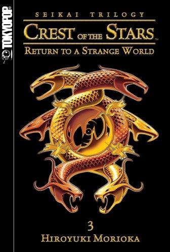 Seikai : Crest of the Stars 3 : Return to a Strange World