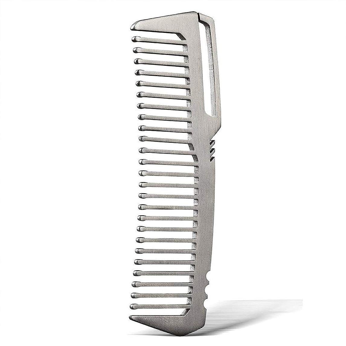 ハウジング行く社会学ヘアコーム 軽量携帯型コーム 手作り櫛 チタン製ミニヘアコーム 静電気防止可能 ポケットに収納可くし 高級エコ 耐久性あり 10㎝