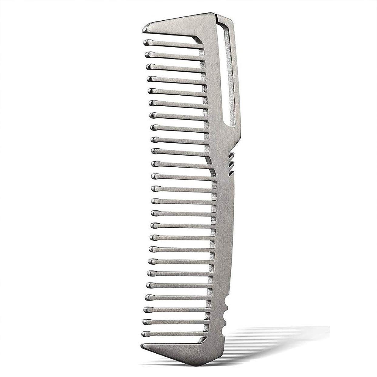 ズボン仲間蒸発するヘアコーム 軽量携帯型コーム 手作り櫛 チタン製ミニヘアコーム 静電気防止可能 ポケットに収納可くし 高級エコ 耐久性あり 10㎝