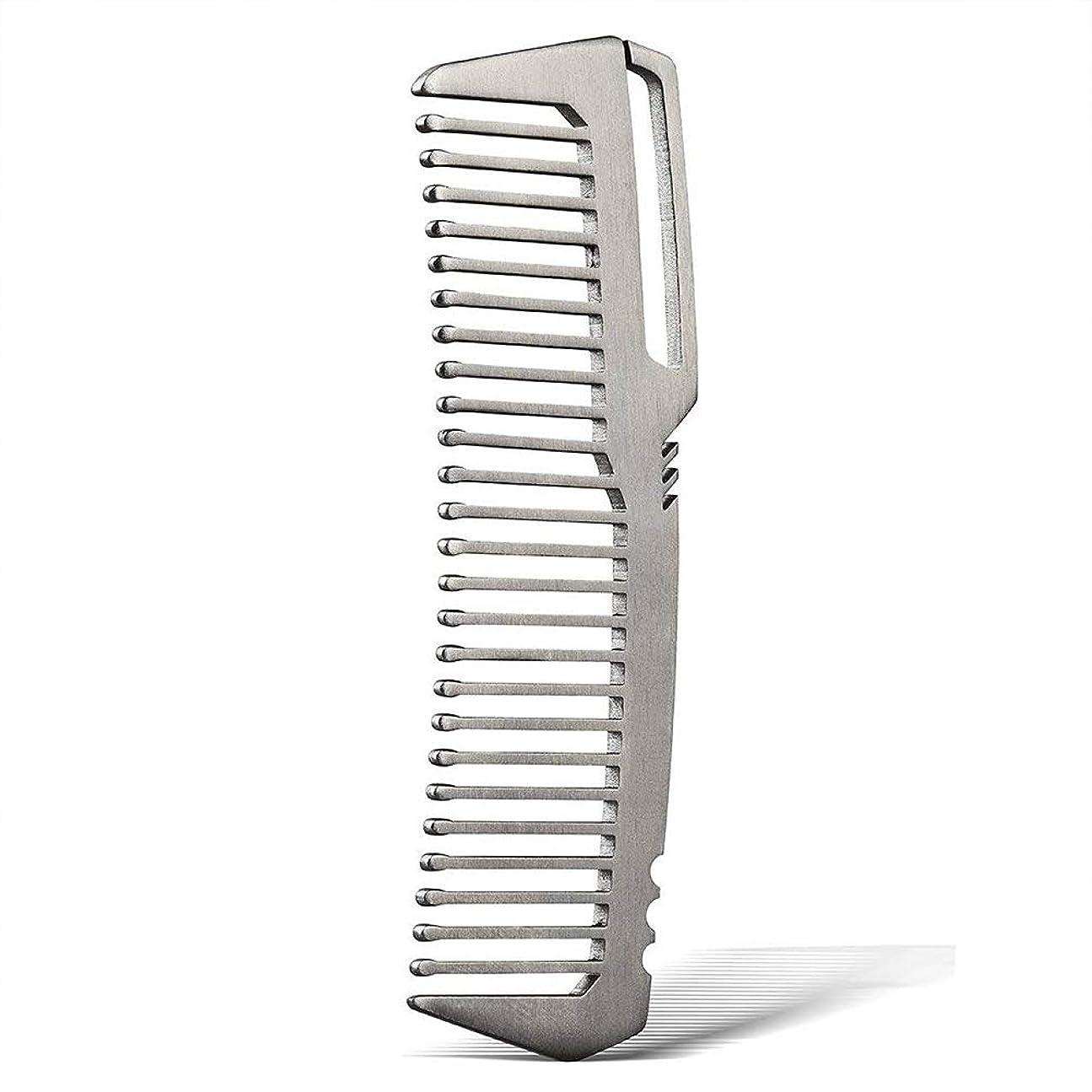 代理店突然腸ヘアコーム 軽量携帯型コーム 手作り櫛 チタン製ミニヘアコーム 静電気防止可能 ポケットに収納可くし 高級エコ 耐久性あり 10㎝