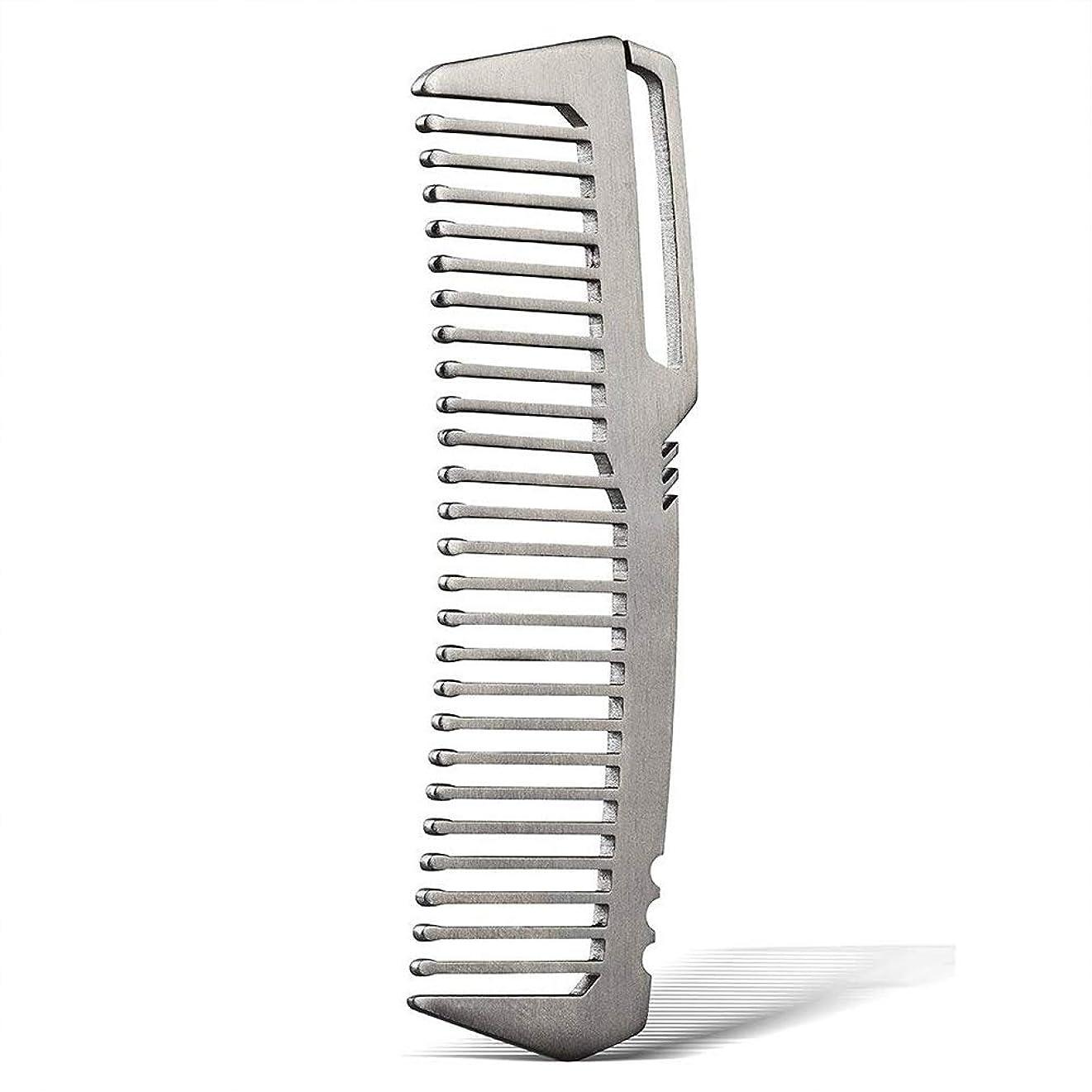 地雷原うめきカセットヘアコーム 軽量携帯型コーム 手作り櫛 チタン製ミニヘアコーム 静電気防止可能 ポケットに収納可くし 高級エコ 耐久性あり 10㎝