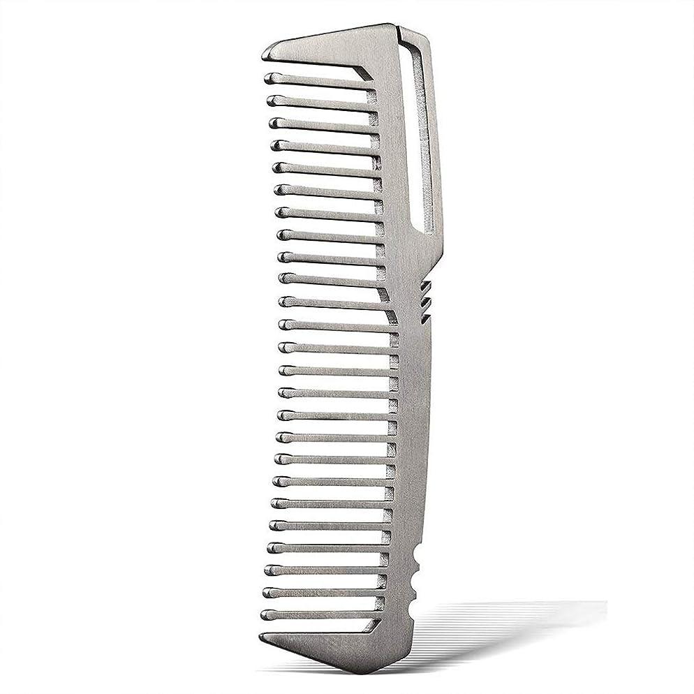 発行難民きらめくヘアコーム 軽量携帯型コーム 手作り櫛 チタン製ミニヘアコーム 静電気防止可能 ポケットに収納可くし 高級エコ 耐久性あり 10㎝