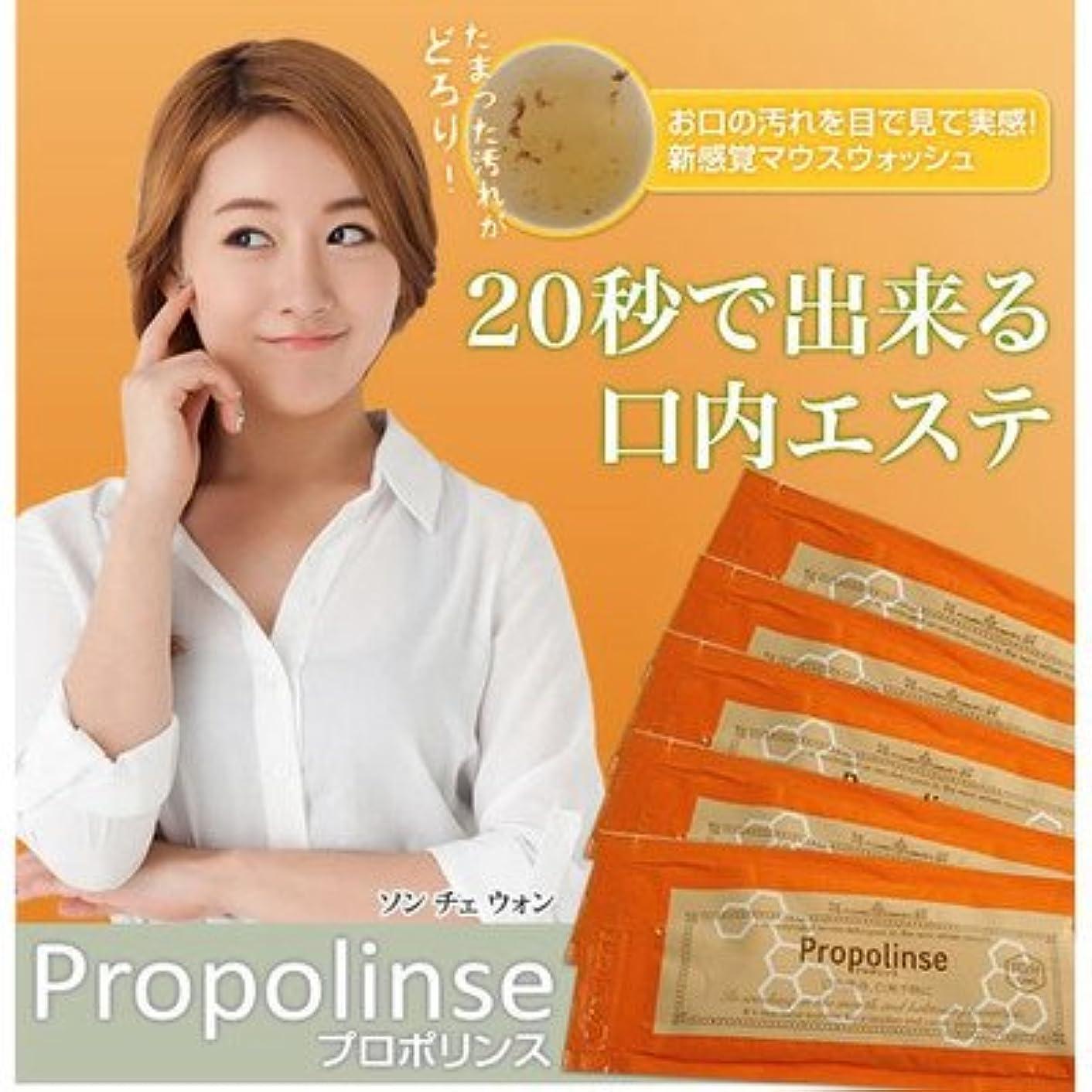 地球感じビジュアルプロポリンス ハンディパウチ 12ml(1袋)×100袋