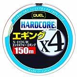 DUEL(デュエル) HARDCORE(ハードコア) PEライン 0.8号 HARDCORE X4 エギング 150m 0.8号 MP ミルキーピンク エギング H3281-MP