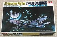 未組立品 【珍品】ホビークラフトカナダ OEM 1/72 アブロ・カナダ CF-100 カナック 全天候戦闘機 中身未開封 プラモデル