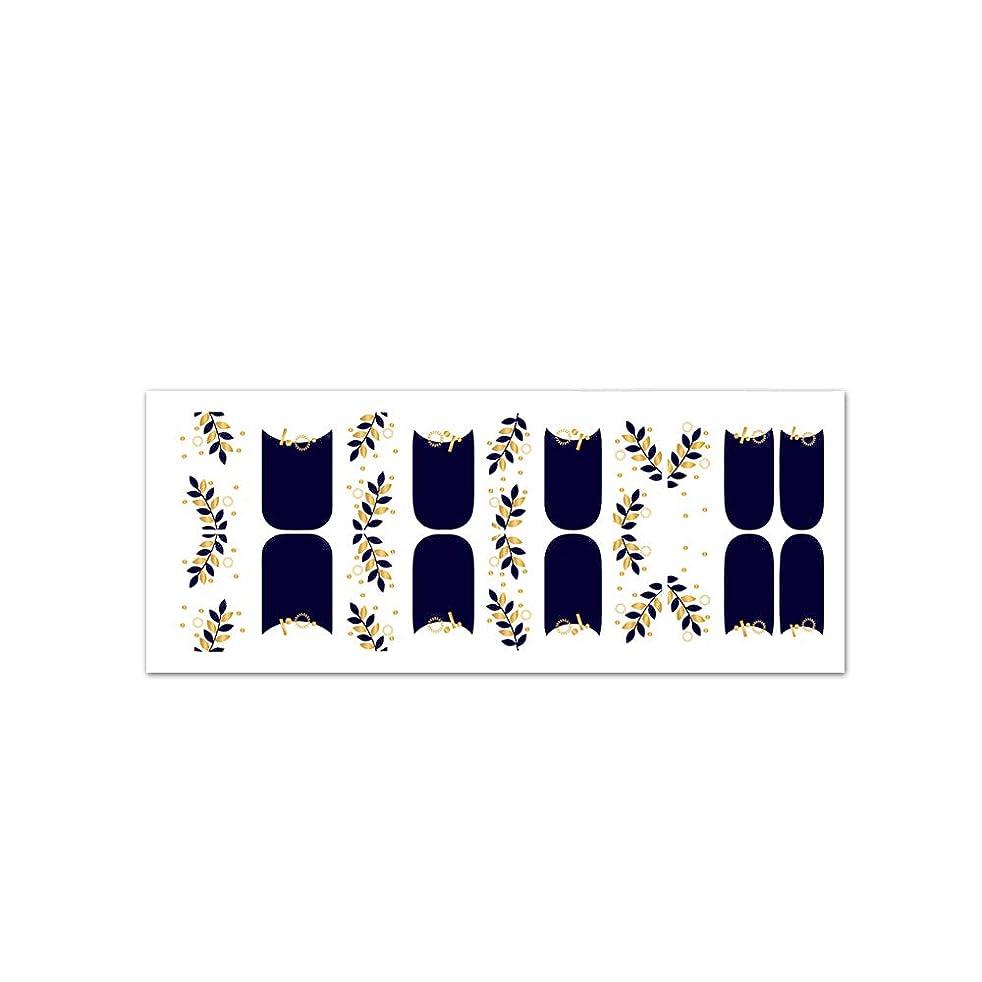 義務ソーシャル徒歩で爪に貼るだけで華やかになるネイルシート! 簡単セルフネイル ジェルネイル 20pcs ネイルシール ジェルネイルシール デコネイルシール VAVACOCO ペディキュア ハーフ かわいい 韓国 シンプル フルカバー ネイルパーツ シール フラワー クリア ラインテープ ツートン おしゃれ (フォレスト-ネイビー)