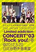 2nd JAPAN TOUR 2012~Limited addiction~ CONCERT*03『Rock you!』@2012.5.20 日比谷野外音楽堂 (2枚組DVD)