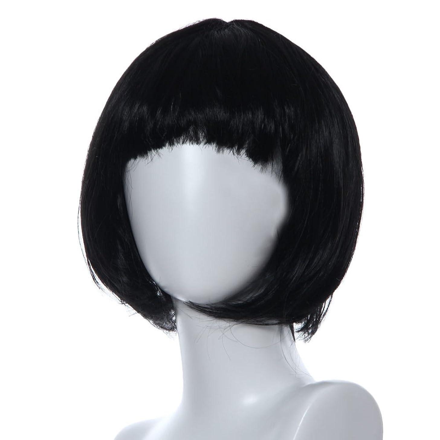 OWMEOT Masquerade Small Roll Bang Short Straight Hair Wig (black)