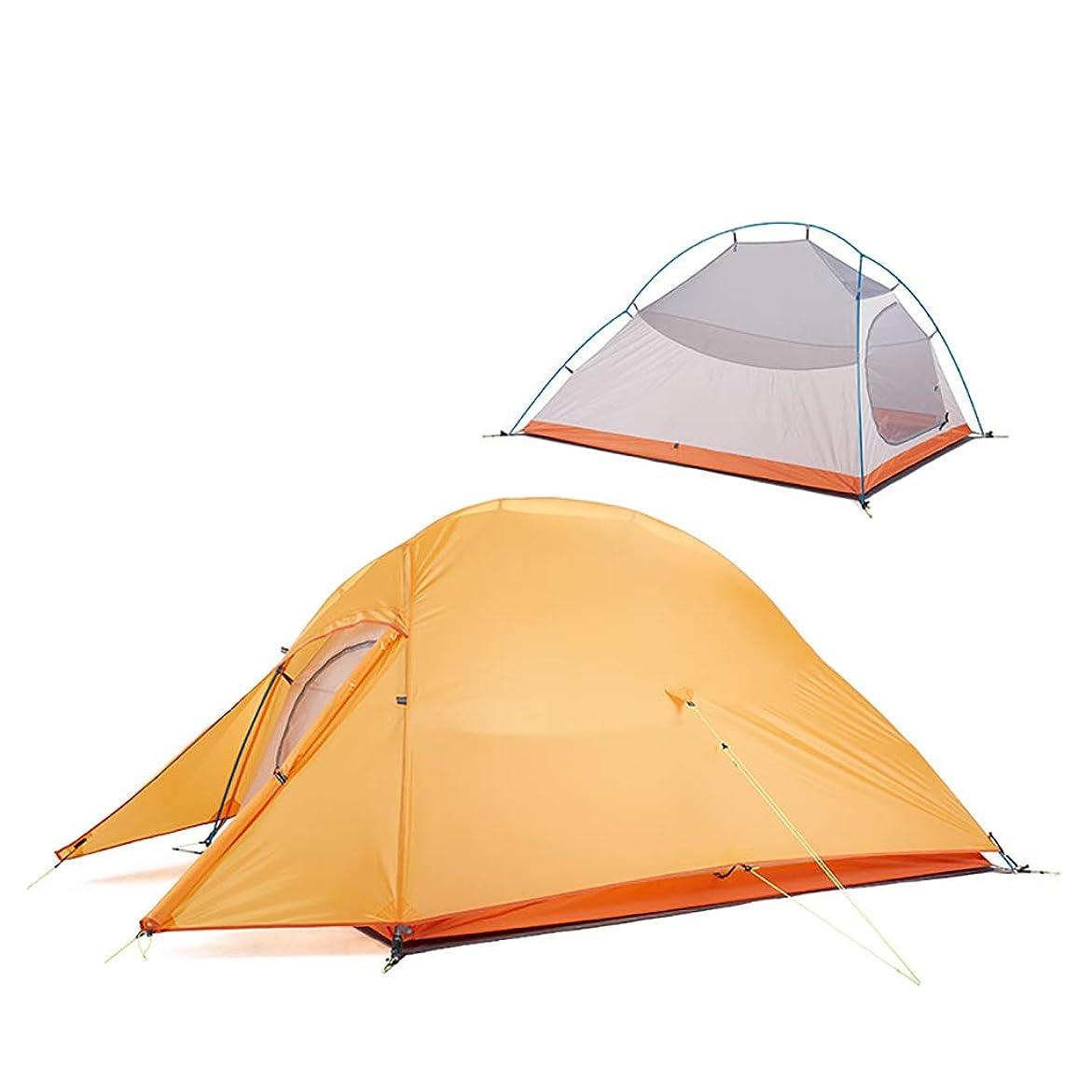 言い換えるとオーロック腐敗2?3人のビーチテント、すばやく組み立てられ、軽量でポータブル、ビーチ、ガーデン、キャンプ、釣り、ピクニックハイキング旅行、キャリングバッグ付き