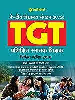 KVS TGT & PRT Guide 2018 Hindi