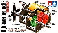 【 ハイパワー ギヤーボックス HE 】 タミヤ テクニクラフトシリーズ tk003// 高い精度を持たせたハイパワータイプギヤボックスの組み立てキットです。