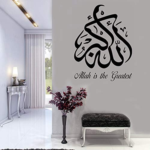 yaonuli islamitische muurkunst muursticker vinyl Arabisch kalligrafie applicatie woonkamer decoratie afneembaar behang muurschildering