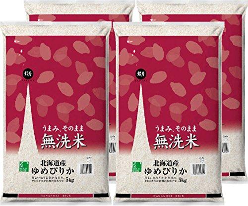 【令和元年産】 無洗米 北海道産 ゆめぴりか 20kg (5kg×4袋) 【ハーベストシーズン】 【精米】【HARVEST SEASON】