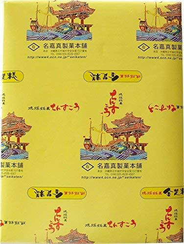 ちんすこう プレーン 56個入り×1箱 名嘉真製菓本舗 沖縄土産 老舗ちんすこう専門店の味 甘すぎず、しつこくない サクサク食感 ばらまき土産にも