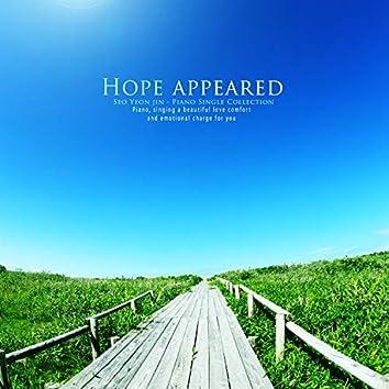 I see hope.