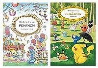 ショウワノート 塗り絵セレクション ポケットモンスター A+B pokemonA+B 2柄2冊組み