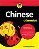 Chinese For Dummies (For Dummies (Language & Literature))
